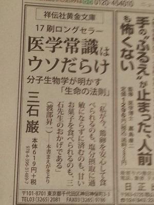 おすすめの本.jpg