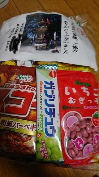 お菓子4.jpg