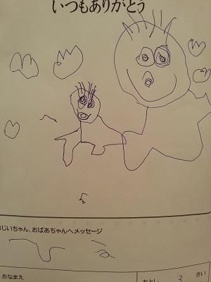 さなちゃんの絵.jpg