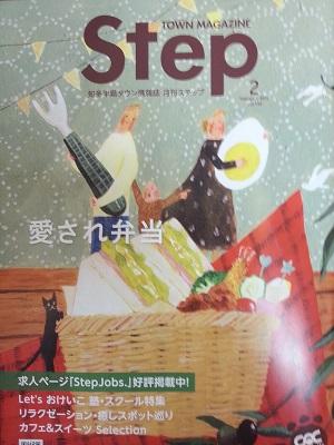 ステップ2'.jpg