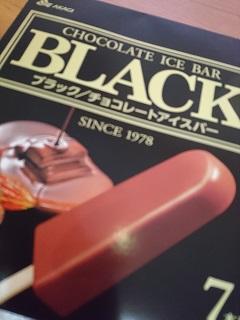 チョコアイス.JPG