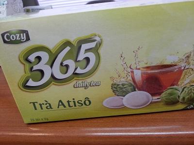 ベトナム茶.jpg