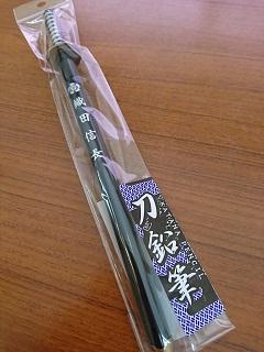 刀鉛筆.JPG