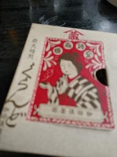 喫茶店1.JPG