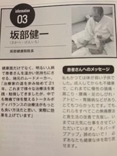 本の中身.JPG