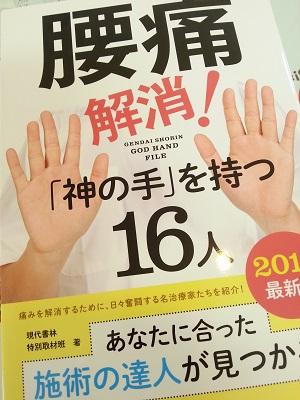 本10.jpg