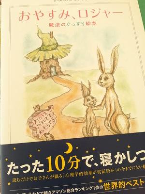本12.jpg