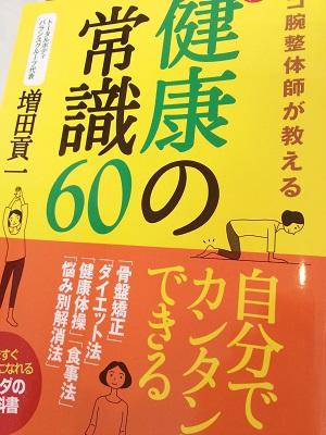 本13.jpg