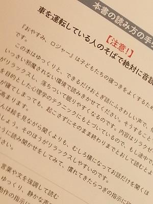 本16.jpg
