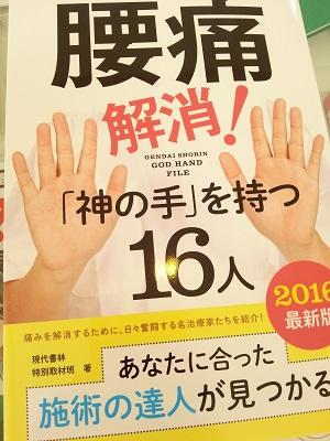 本17.jpg