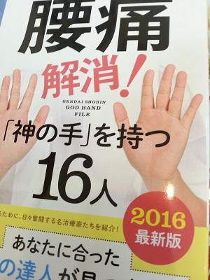 本18.jpg