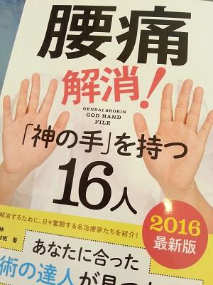本20.jpg