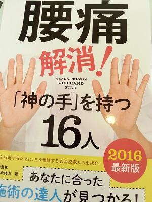 本23.jpg
