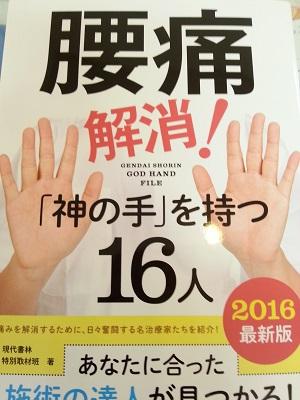 本24.jpg