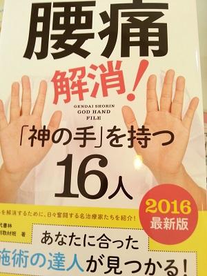 本26.jpg