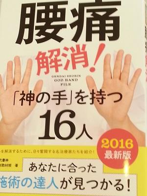 本27.jpg