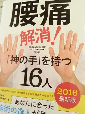 本28.jpg