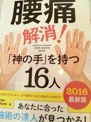 本29.jpg