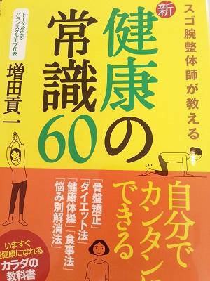 本31.jpg
