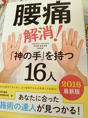 本48.jpg
