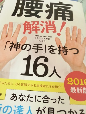 本51.jpg