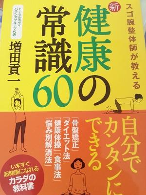 本52.jpg