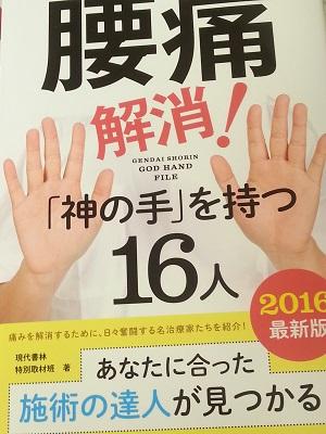 本53.jpg