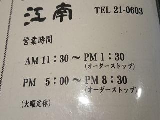 江南.JPG