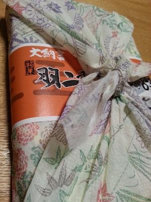 福井1.jpg