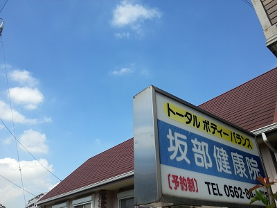 空53.jpg