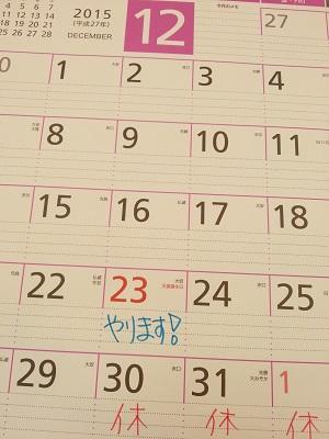 23日3.jpg