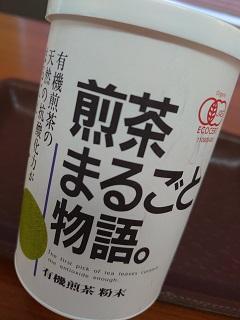 DSC_0208お茶.JPG