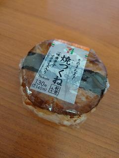DSC_0186つくね.JPG