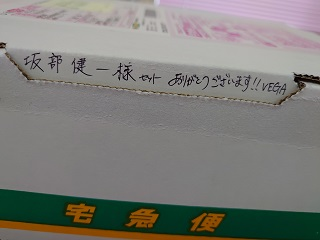 DSC_0273ネクタイ箱.JPG