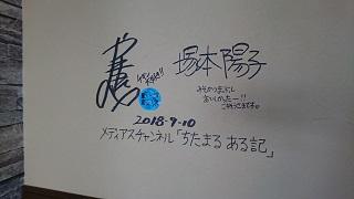 DSC_0908カツ.JPG