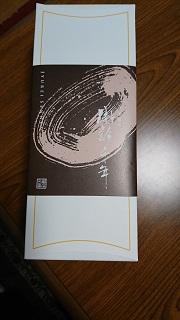DSC_0924亀屋よしひろ2.JPG