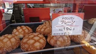 DSC_0934パン.JPG