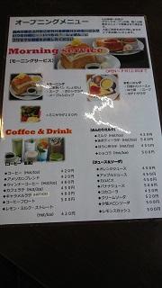 DSC_1017カフェショパン.JPG