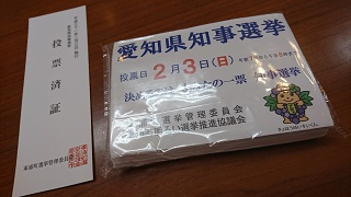 DSC_4074投票.JPG