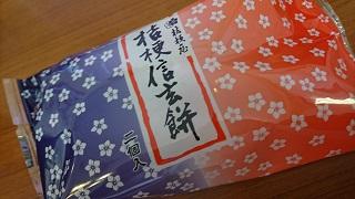 DSC_4639お土産梨.JPG