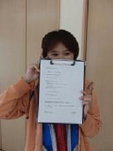 小森さま 名古屋市 30代 女性(腰痛・顎関節症)