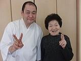 長坂ふき江さま 81歳 東浦町 女性(腰痛)