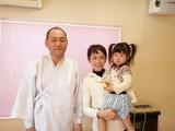 KHさん 38歳 女性 東浦町内 会社員(腰痛)